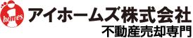 東武東上線沿い、都営三田線沿いで不動産の「売却」と「査定」ならアイホームズ株式会社